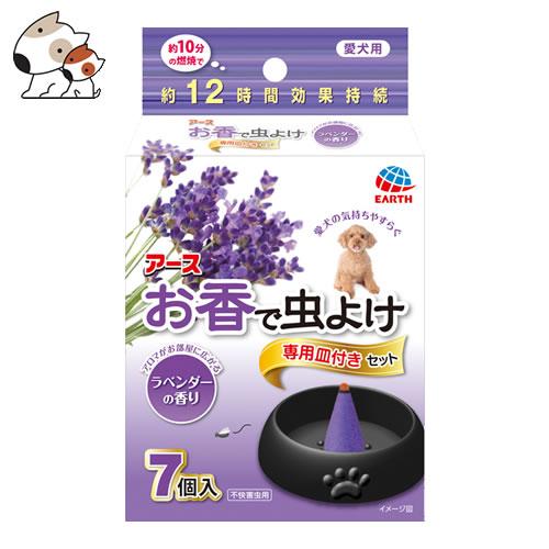 防虫・ノミ・ダニ対策用品, 殺虫用品  71