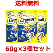 ジャパン ドリーミーズ