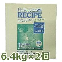 ホリスティックレセピーソリューションヘルシージョイントラム・緑イ貝入り(中粒)6.4kg