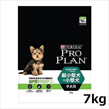 ●プロプラン オプティスタート 理想的な成長のための健康維持 超小型犬・小型犬 子犬用 チキン 7kg
