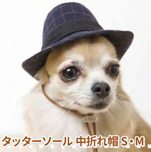 【新商品】コーデュロイハンチング全4色【犬猫用帽子】【秋冬物】