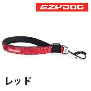 EZYDOGイージードッグモングリル・ネオ 全2色【犬用 リード】