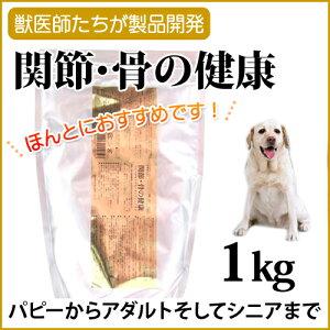関節・骨の健康