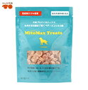 Mitomax_treats1
