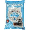 Neosuna_blue_6
