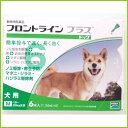 【送料無料・メール便】フロントラインプラス 犬用M(体重10〜20Kg未満)6本