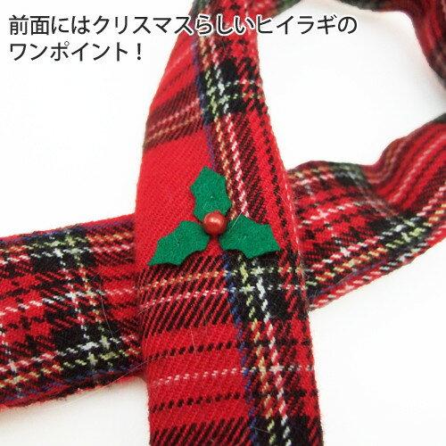 【メール便】変身 マフラー イングランドタータンマフラー LL【犬 猫 クリスマス】