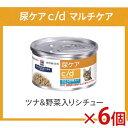 Cat-cd-stew4