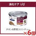 Cat-id-stew2