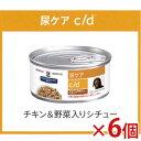 Dog-cd-stew2