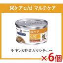 Dog-cd-stew3