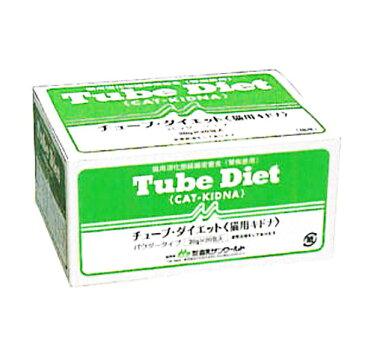 【送料無料】森乳サンワールド チューブダイエット 猫用キドナ 20g×20包【猫用 腎疾患用】