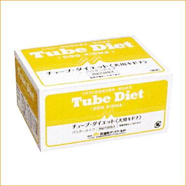 【送料無料】森乳サンワールド チューブダイエット 犬用キドナ 20g×20包【犬用 腎疾患用】