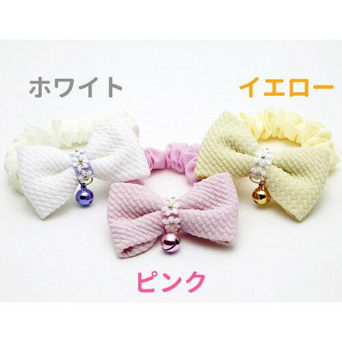 【メール便対応】PANOPLY フルールリボン・ネックレス ピンク/イエロー/ホワイト 猫用 首輪 カラー