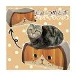 iCatつめとぎウッディキャット【猫爪とぎ】猫用品猫(ねこネコキャットcatねこちゃんネコちゃん)ペットペット用品爪すっきり!気分爽快イライラ解消