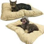 【犬猫 ベッド】ボンビ 3シーズン用 スクエア クッション M ベージュ W800×D600×H100mm 犬用品 猫用品 ペット用品