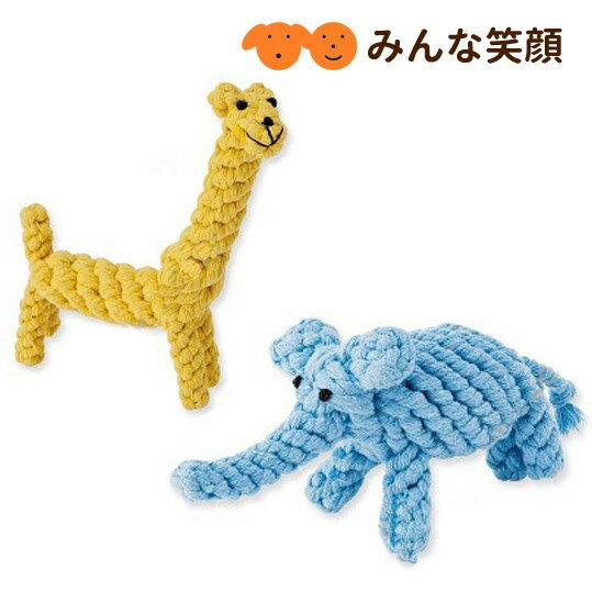 デンタルロープTOY サファリパーク2 デンタルケア おもちゃ 犬用 ペット ぬいぐるみ