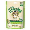 【グリニーズ】猫用 グリルチキン・ハーブ味 70g