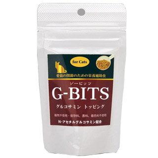 【サンユー】ジービッツグルコサミン顆粒 猫用 50g