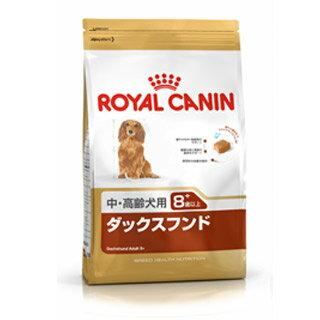 【ロイヤルカナン】ブリード ダックスフンド 中・高齢犬用(8歳~) 3kg