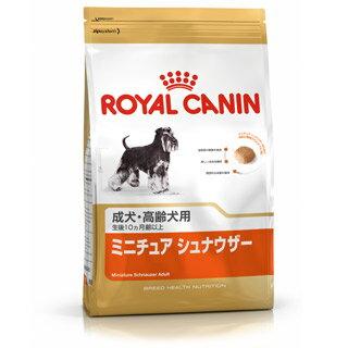 【ロイヤルカナン】ブリード ミニチュアシュナウザー 成犬・シニア犬用 3kg
