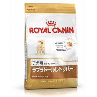 【ロイヤルカナン】ブリード ラブラドール子犬用 3kg