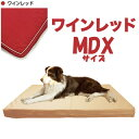 【爽快潔リビング】ドッグケアマット ワインレッド MDX その1