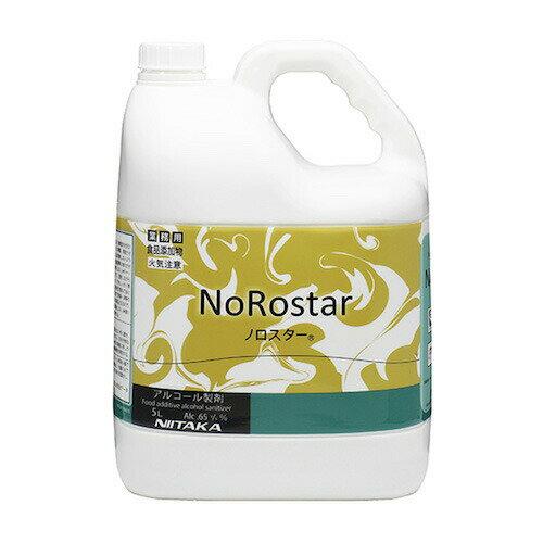 洗剤・柔軟剤・クリーナー, 除菌剤  5L SKS