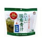 【生活雑貨】ユニマットリケン 美味しい国産青汁+乳酸菌 30袋【90g】【UR】