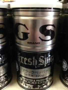 【生活雑貨】業務用 GS ジーエスフード ブラックペッパー<中荒挽> 缶420g【YH】