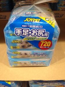 【コストコ】#557212【お買い...