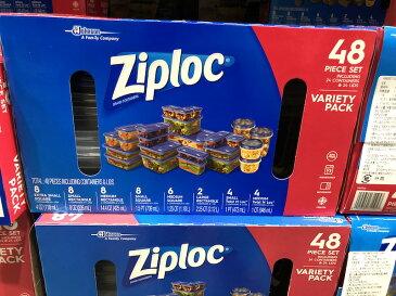 【生活雑貨】【コストコ】【お徳用】【Ziploc】ジップロック マルチパック コンテナー 8種 48個セット 食品保存容器 キッチン用品【Z】
