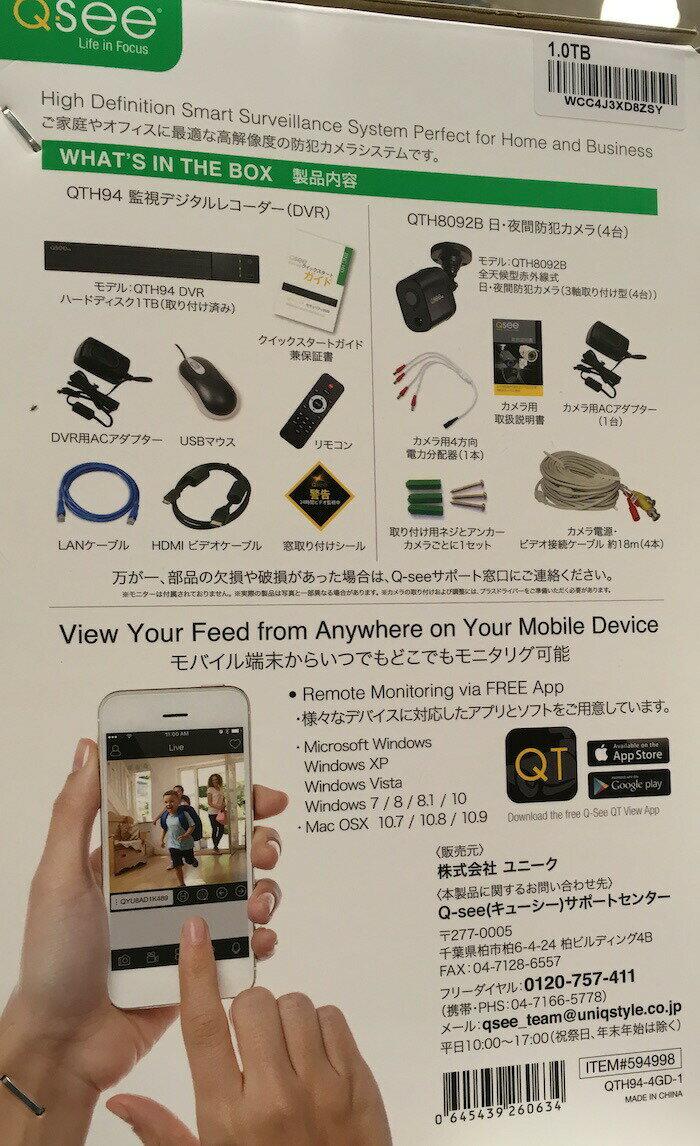 コストコ #594998 Q-SEE 熱感知センサー 日・夜間 防犯カメラ×4台(1TB) QTH8092B 1080P スマホから確認可 ビデオレコーダー セキュリティ 【Z】
