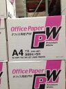 【コストコ】#572120 オフィスペーパー プレミアムホワイト 大容量 A4コピー用紙 5000枚(500枚×10セット/2箱分) 4515152001639【Z】