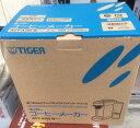 コストコ アウトレット 箱凹み・返品 #591389 TIGER タイガー 家庭用コーヒーメーカー ACV-A100 ホワイト 動作正常【Z】