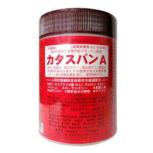 【PET】【サプリメント ペット用】カタスパンA 240g (犬 猫 経腸栄養食) JAN:4946234001115【ASK】