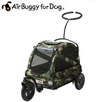 【送料無料】AirBuggyforDog(エアーバギー) CUBEシリーズ TWINKLE カモフラージュ【トゥインクル/キャリーバッグ/カート/ペットカート/ペットバギー】【犬用品・犬/ペット用品・ペットグッズ】【RCP】【10P03Dec16】【お得なクーポン】