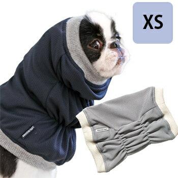 【ネコポス可】犬と生活 バグガードスヌード XS 【防虫/保護服/ペット用品/ペットグッズ】