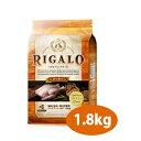 RIGALO リガロ ハイプロテイン ターキー 1.8kg【ライトハウス/ドッグフード/ペットフード/DOG FOOD/ドックフード】【39ショップ】