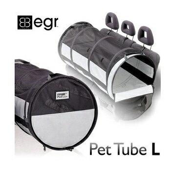 egr Pet Tube サイズL 【RCP】【10P03Dec16】【お得なクーポン】