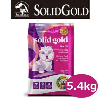 【送料無料】ソリッドゴールド ウィービット 5.4kg【バイソン/フィッシュ/ドライフード/全年齢対応(オールステージ)/子犬用(パピー)/成犬用(アダルト)/高齢犬用(シニア)/老犬用/ペットフード/DOG/ドッグフード】