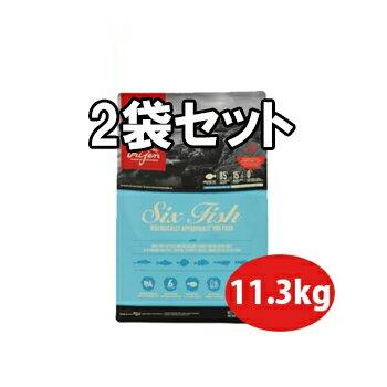 オリジン 6フィッシュドッグ 11.3kg×2個セット