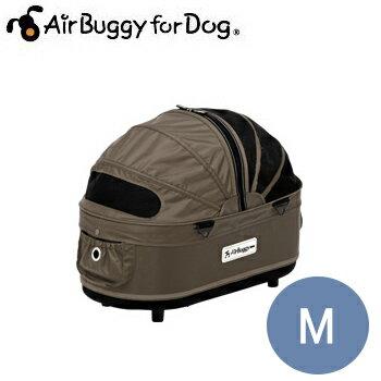 【送料無料】【ポイント10倍】AirBuggyforDog(エアーバギー)DOME2COTMブラウン【キャリーバッグ/カート/ペットカート/ペットバギー】【犬用品・犬/ペット用品・ペットグッズ】【HLS_DU】
