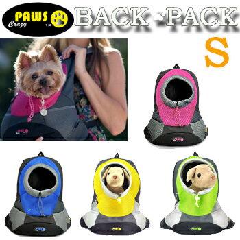 軽くて丈夫なメッシュ素材のリュック型キャリーバッグ!PAWS バックパック サイズ:S【犬用/...