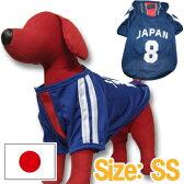 【メール便可】サッカーユニフォーム ナンバー8 メッシュブルー SS【ドッグウエア/犬服/ドッグウェア/サッカーユニフォーム/T-Shirt/Soccer】【犬用品・犬/ペット用品・ペットグッズ】【RCP】【10P03Dec16】【お得なクーポン】