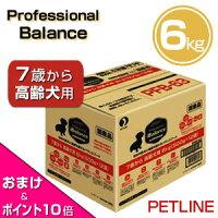 プロフェッショナルバランス7歳から高齢犬用6kg4902418058061