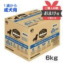 【MAX1050円クーポン☆マラソン】 [ポイント10倍&お...