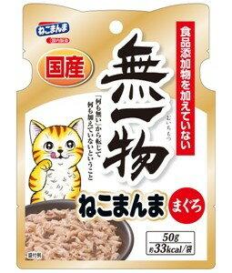 獣医師推奨。食品添加物・飼料添加物を加えていない安心安全の国産品です。【38%OFF】【あす楽...