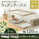 【最大350円クーポン有】犬 サークル 犬 ペットサークルウッディサー...
