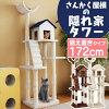 キャットタワー猫タワー据え置きスリムキャットタワー据え置き据え置きキャットタワーキャットタワー